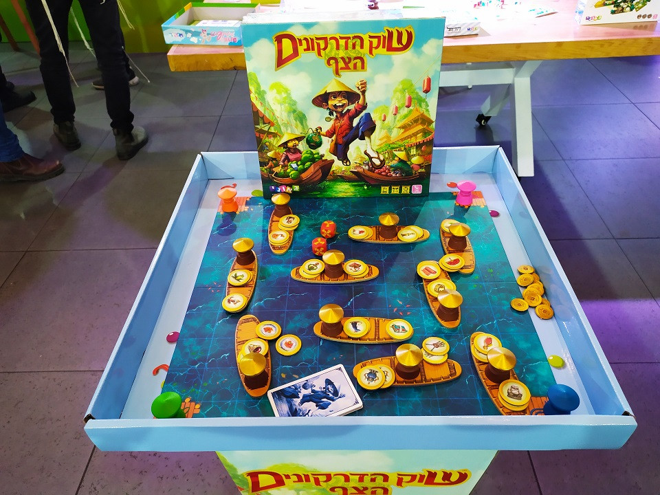 Geoni Games Light Up Your Brains for Hannukah 2019