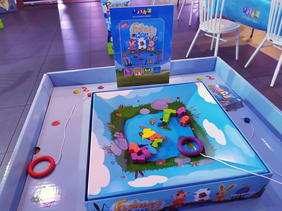 Geoni: New High Holiday Games 2019