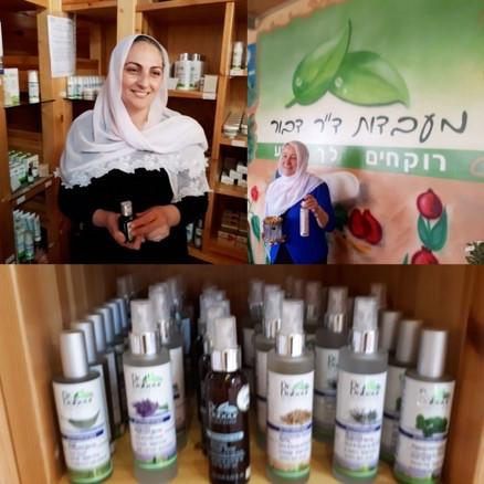 Dr. Dabour Beit Jann