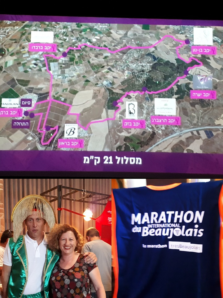 Gezer Regional County: Launching the First Half Marathon Beaujolais in Israel