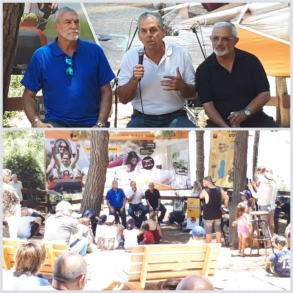 20 Year Anniversary Kibbutz Manara
