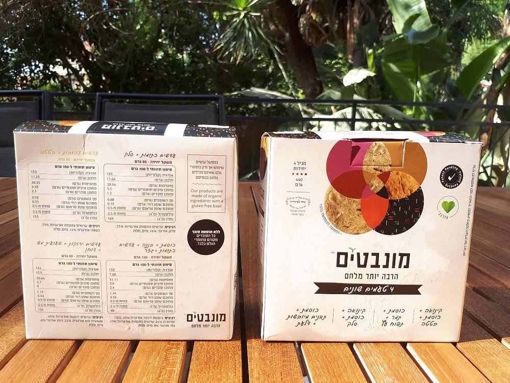 Munbatim Packaging Front and Back