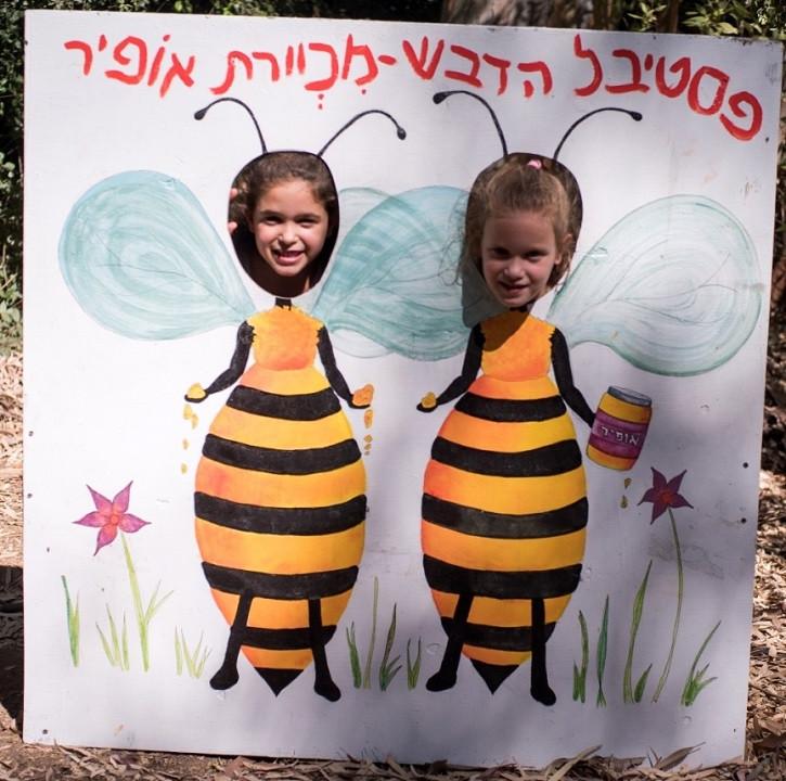 The 'Sweet as Honey Festival' for Rosh Hashanah