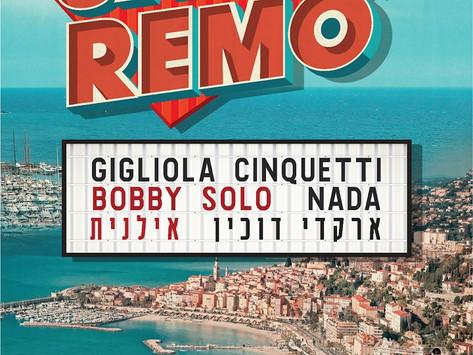 San Remo in Israel: Starring Gigliola Cinquetti, Bobby Solo, Nada, Ilanit & Arkadi Duchin