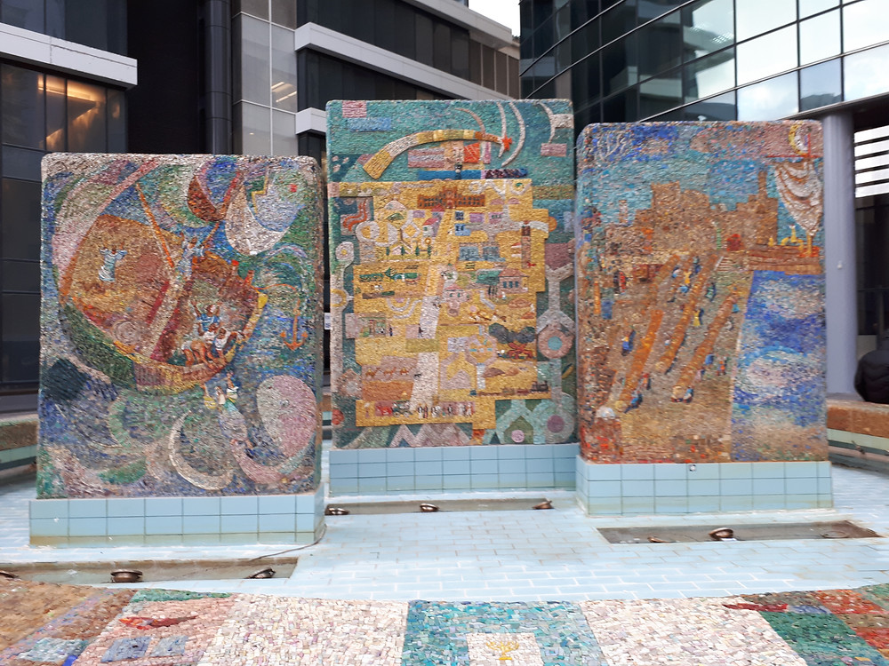 Nachum Gutman Mosaic, 1 Rothschild Street, Tel-Aviv
