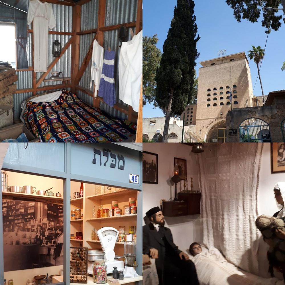 The Khan Hadera Museum
