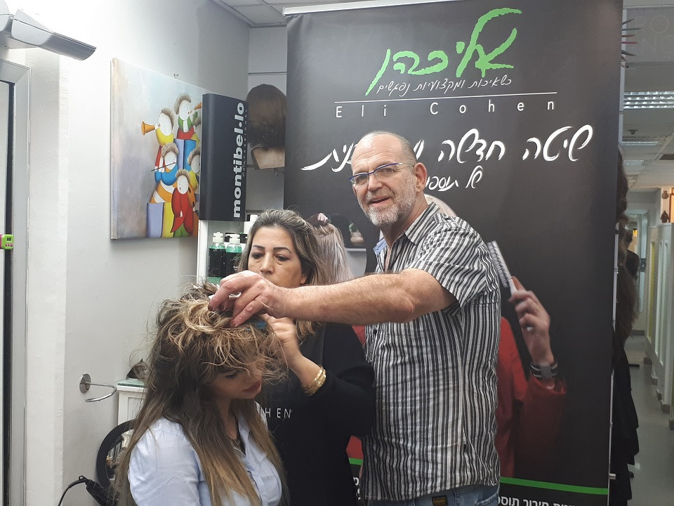 Eli Cohen - The Center for Professional Hair Solutions