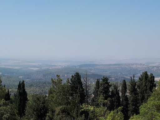 HaMasrek Reserve