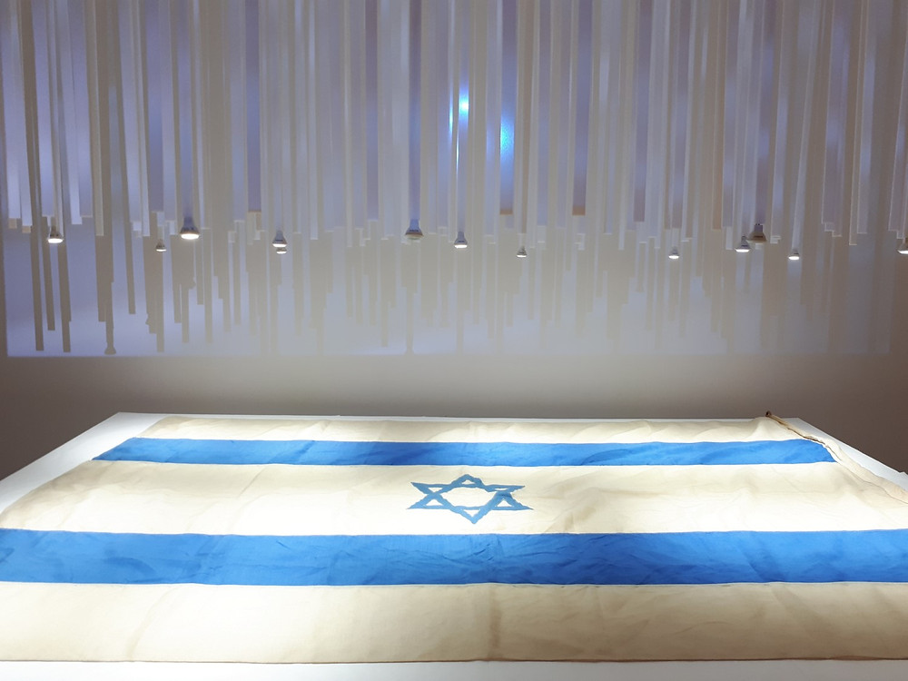 Bible Lands Museum Jerusalem, Out of the Blue Exhibit, Israeli Flag