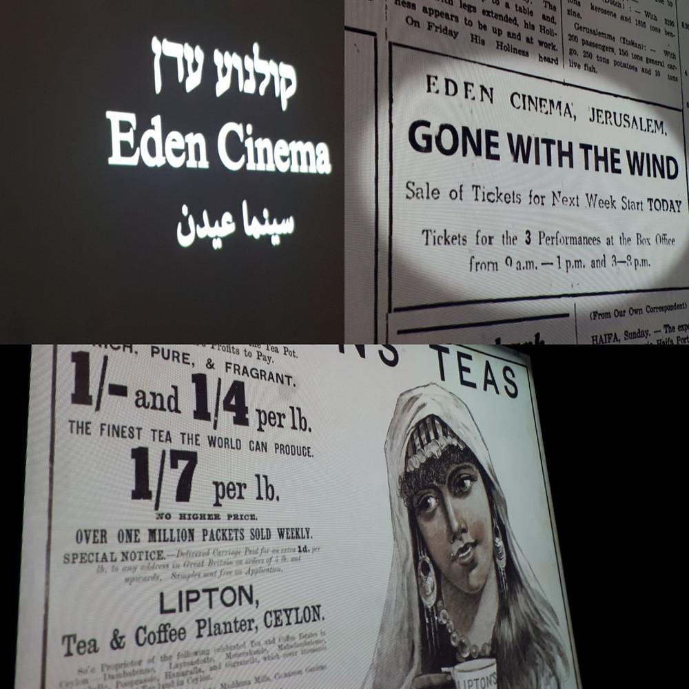 Cinema, Tower of David, Jerusalem