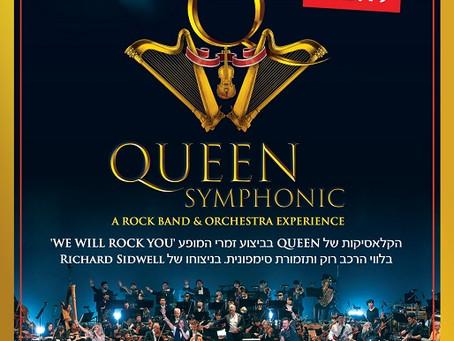 Tel-Aviv: QUEEN SYMPHONIC - A Rock & Orchestra Experience