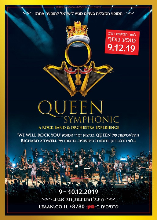 Tel-Aviv: QUEEN SYMPHONIC - A Rock & Orchestra Experience