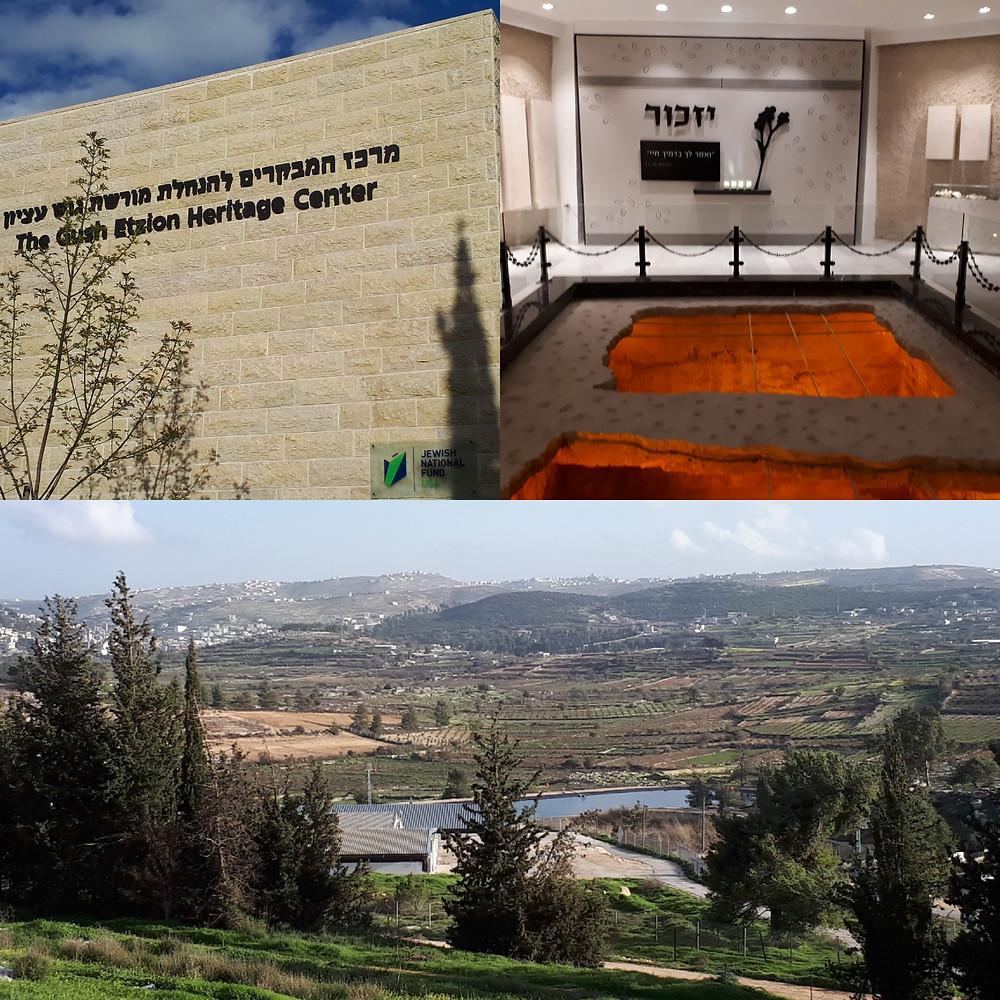 Kfar Etzion Heritage Center Gush Etzion