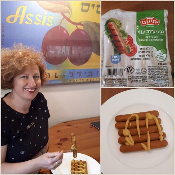 Yehiam Preservative Free Gluten Free Sausages