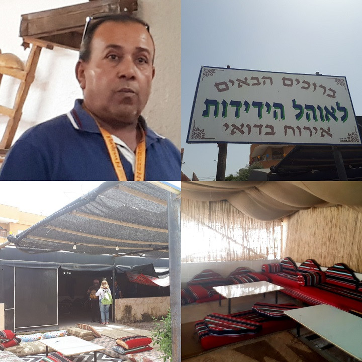 "The Friendship Tent ""Ohel HaYedidut"" at Zarzir"