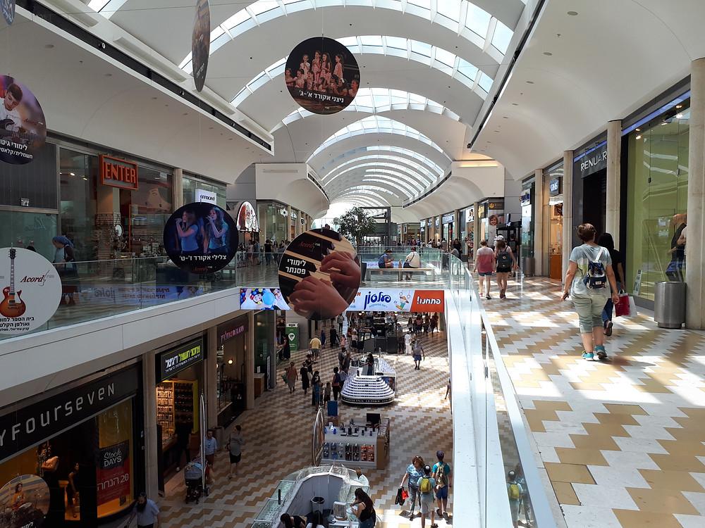 Azrieli Mall, Modi'in