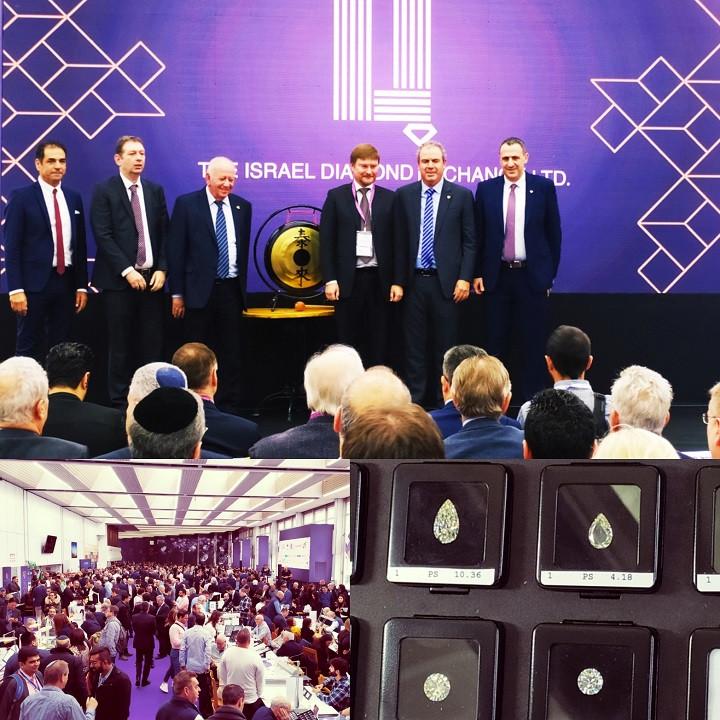 Ramat-Gan: Opening of the International Diamond Week in Israel Feb 2020