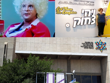 'Beit Hatfutsot' Tel-Aviv: An Exhibition on Jewish Humor