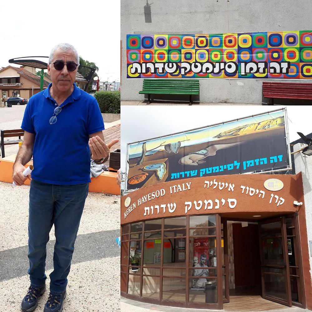 Benny Cohen, Director of Cinematheque Sderot