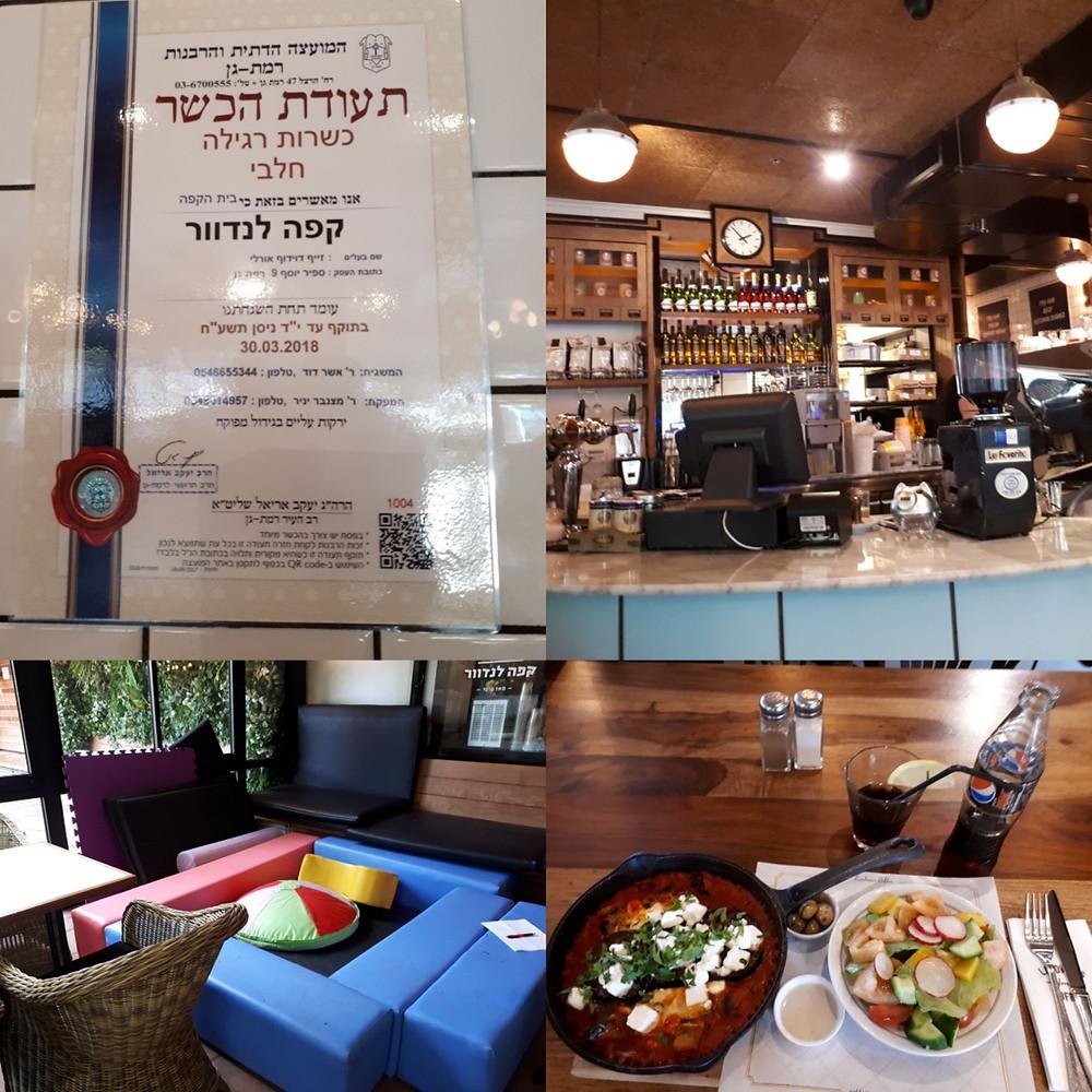 Café Landwer, Ramat-Gan
