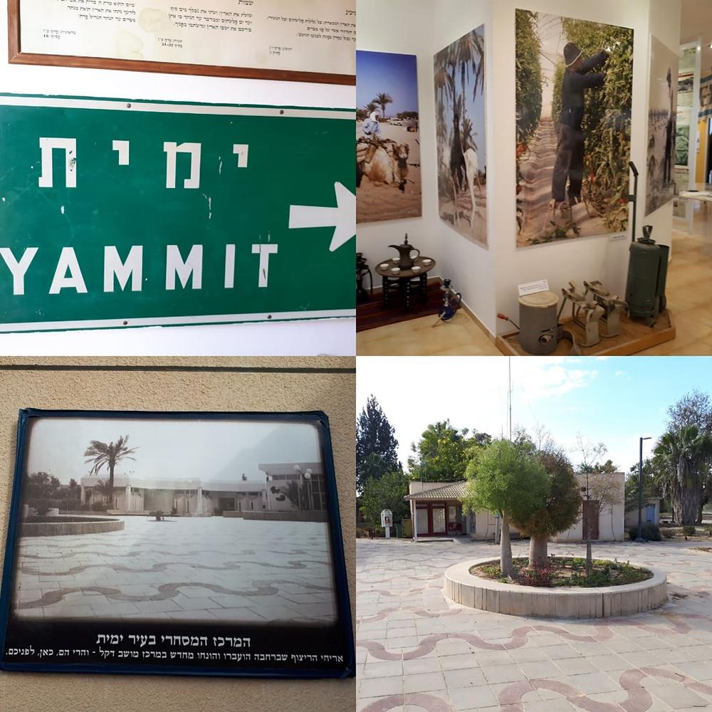 'Hagadat Hevel Yamit' Historical Museum in Moshav Dekel