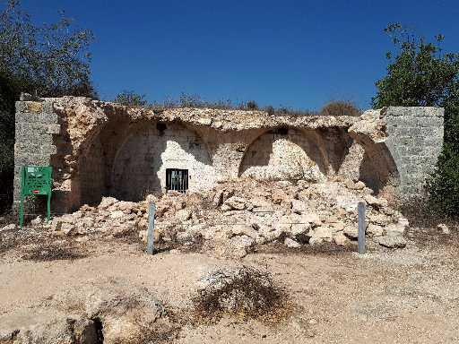 HaMasrek Reserve Sheikh Ahmad al-Ajami Tomb