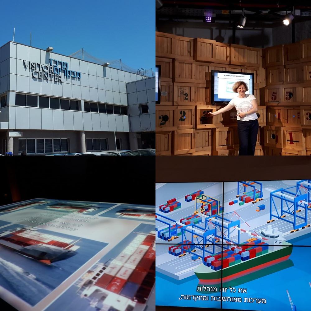 Ashdod Port Visitors Center