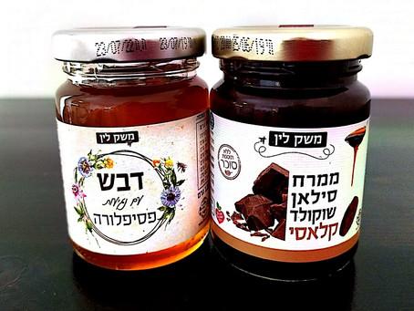 Lin Farm: Aromatic Honeys for Rosh Hashanah