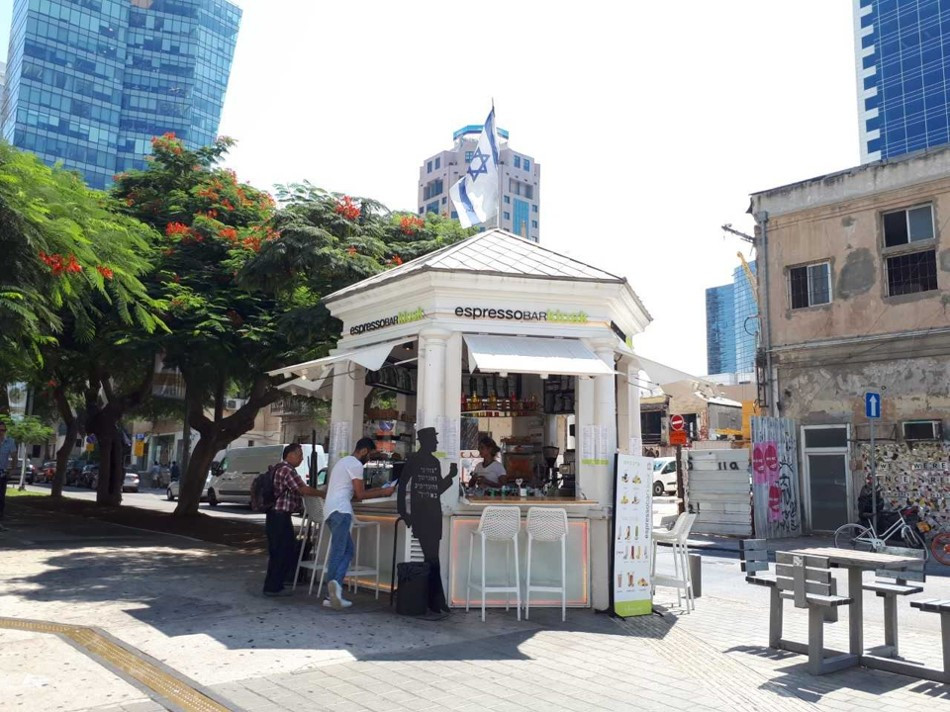 Tel-Aviv Independence Trail, The First Kiosk