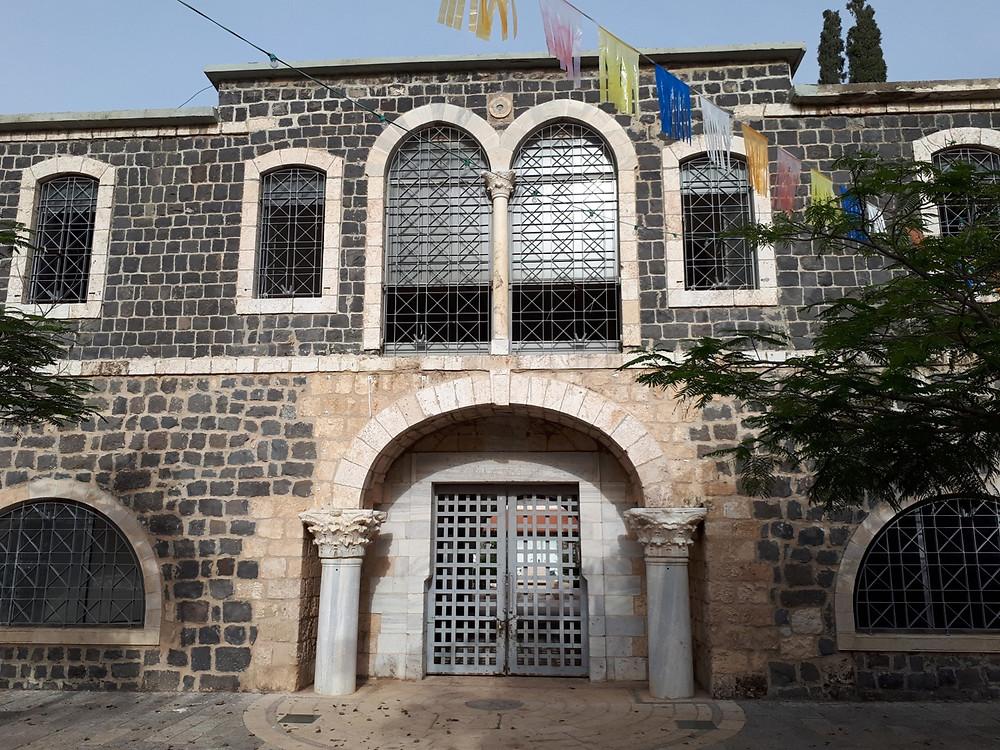 Beit She'an Saraya Building