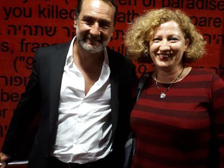 The 16th French Film Festival in Israel: Oh là là!