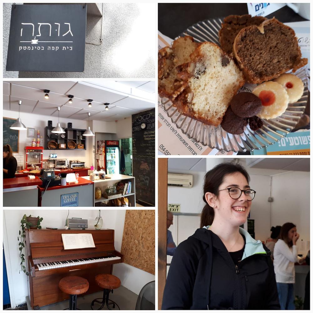 Café Guté Sderot