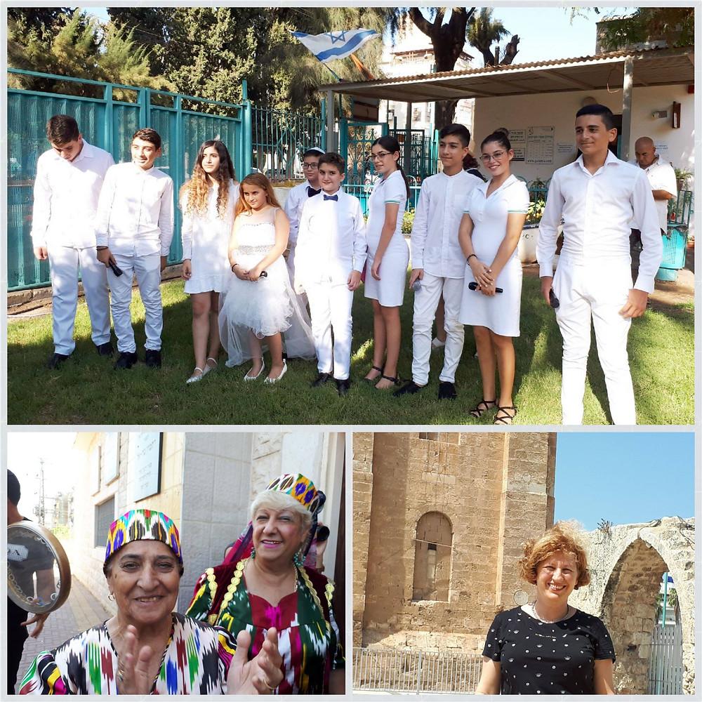 Ramla Ir Olam 2 Festival Preview