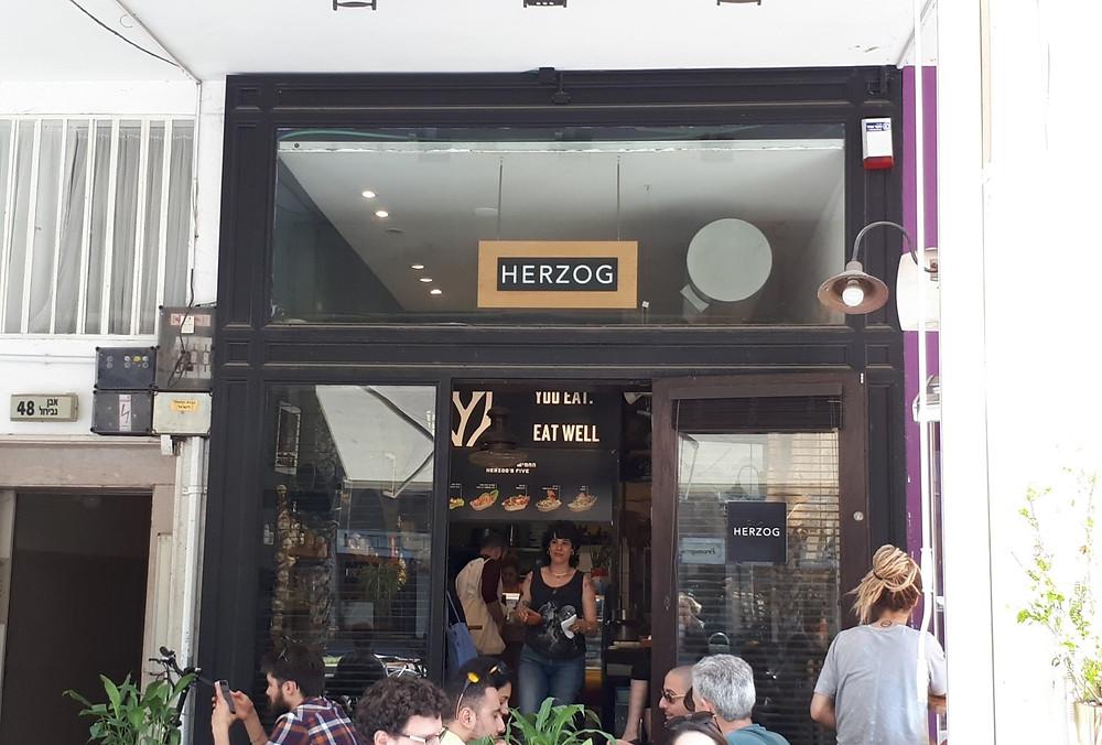 'Herzog' Vegan Restaurant Tel-Aviv, Exterior
