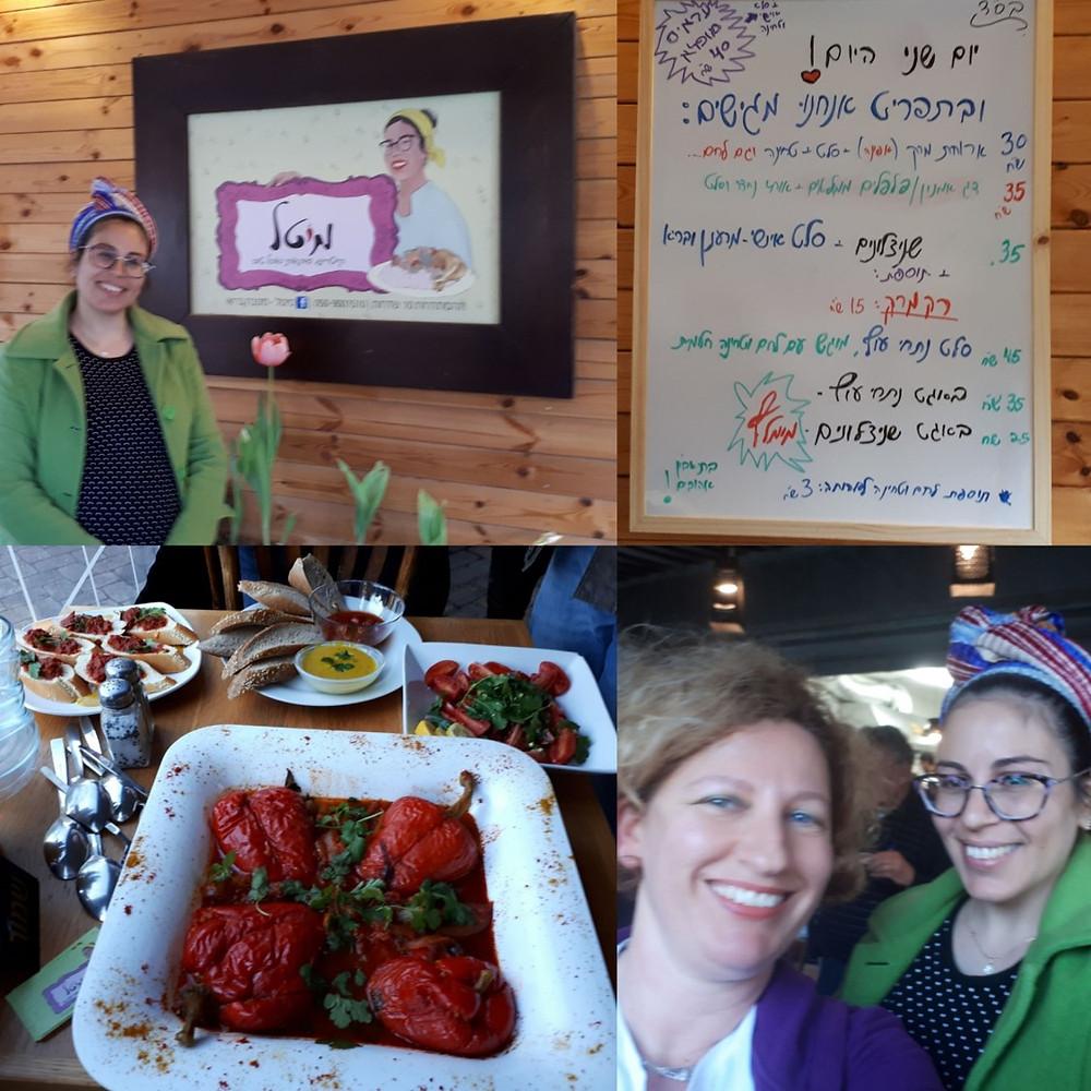 Meital Healthy Kitchen, Sderot