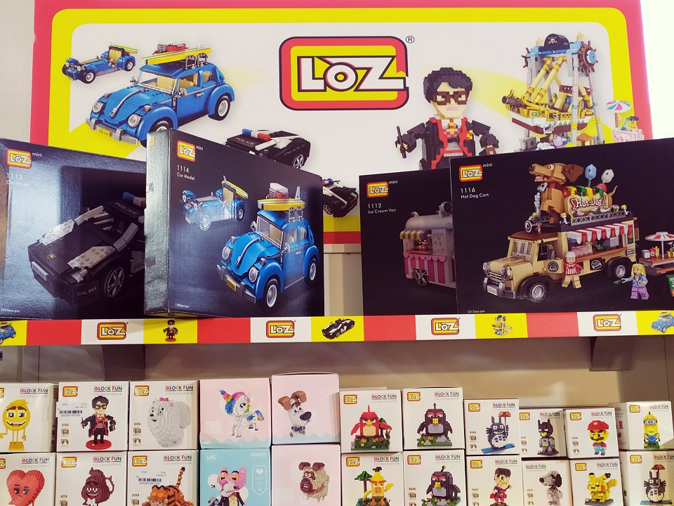Explore Toys: Exhibiting the New Toys for the High Holidays
