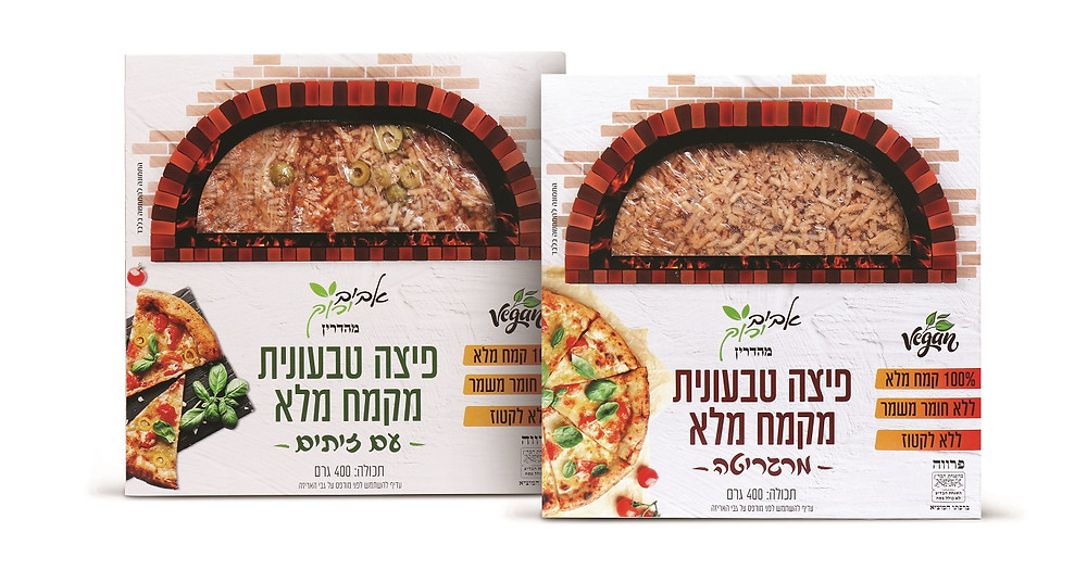 Shavuot 2020: Last Call for Pasta & Pizza