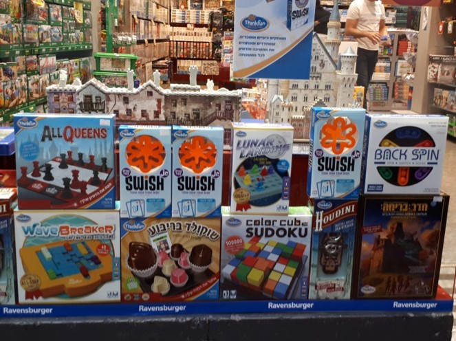 Puzzleland Store in Dizengoff Center Displaying Thinkfun Games