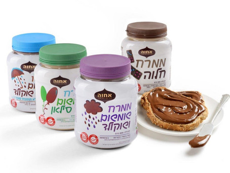 New Foods in Israel March 2020