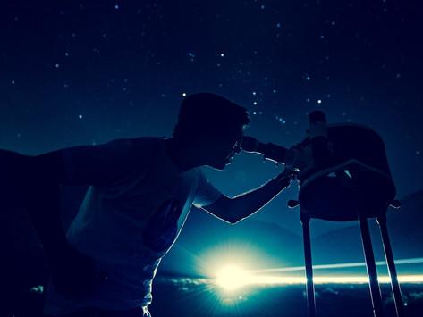 Meteor Nights in Yeruham