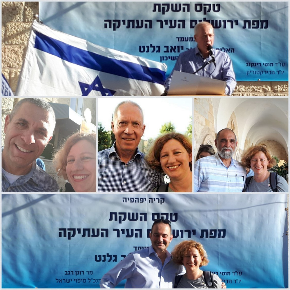 Jewish Quarter Map Launch, Jerusalem