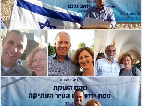 Jerusalem's Jewish Quarter: On the Map