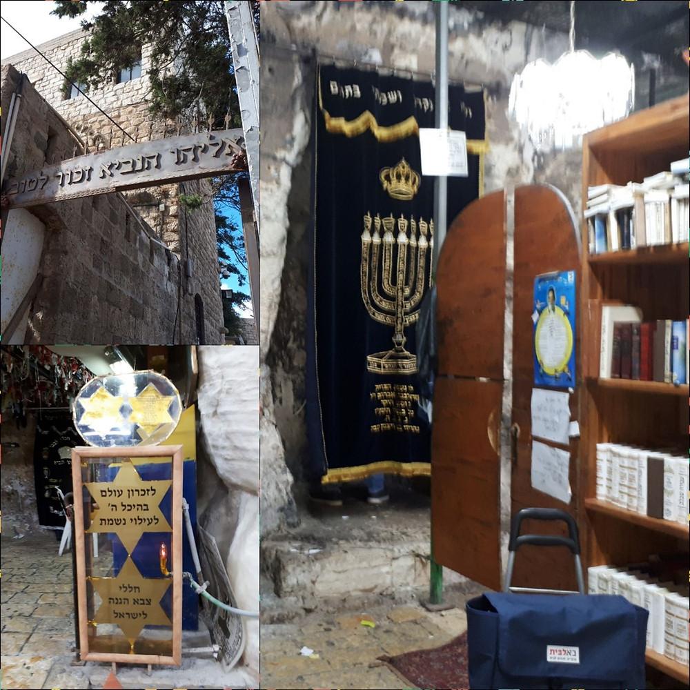 Elijah's Cava, Haifa