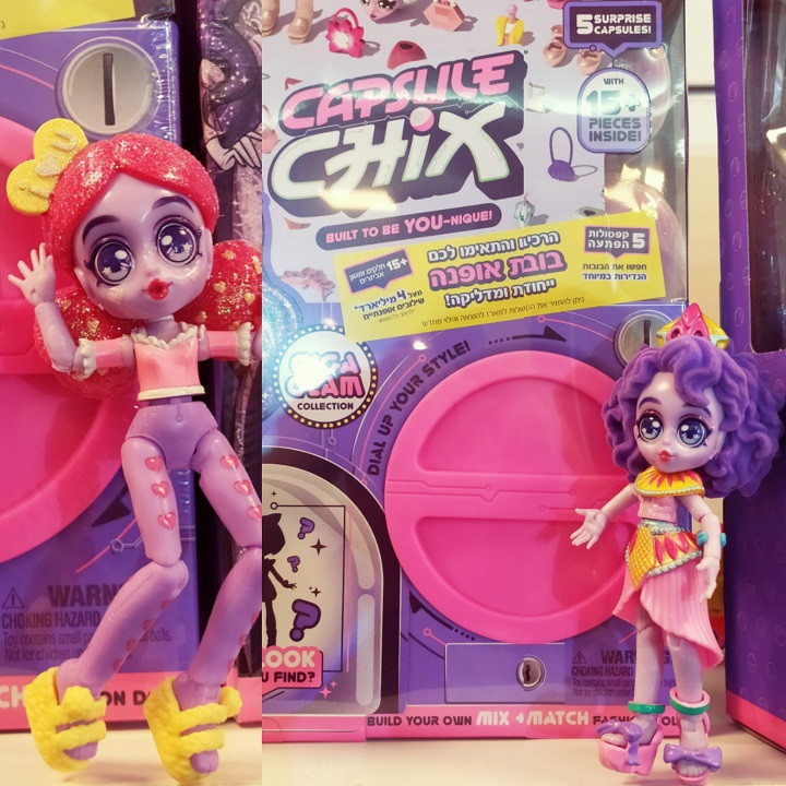 Toyrrific: Lots of New Toys for the High Holidays 2019