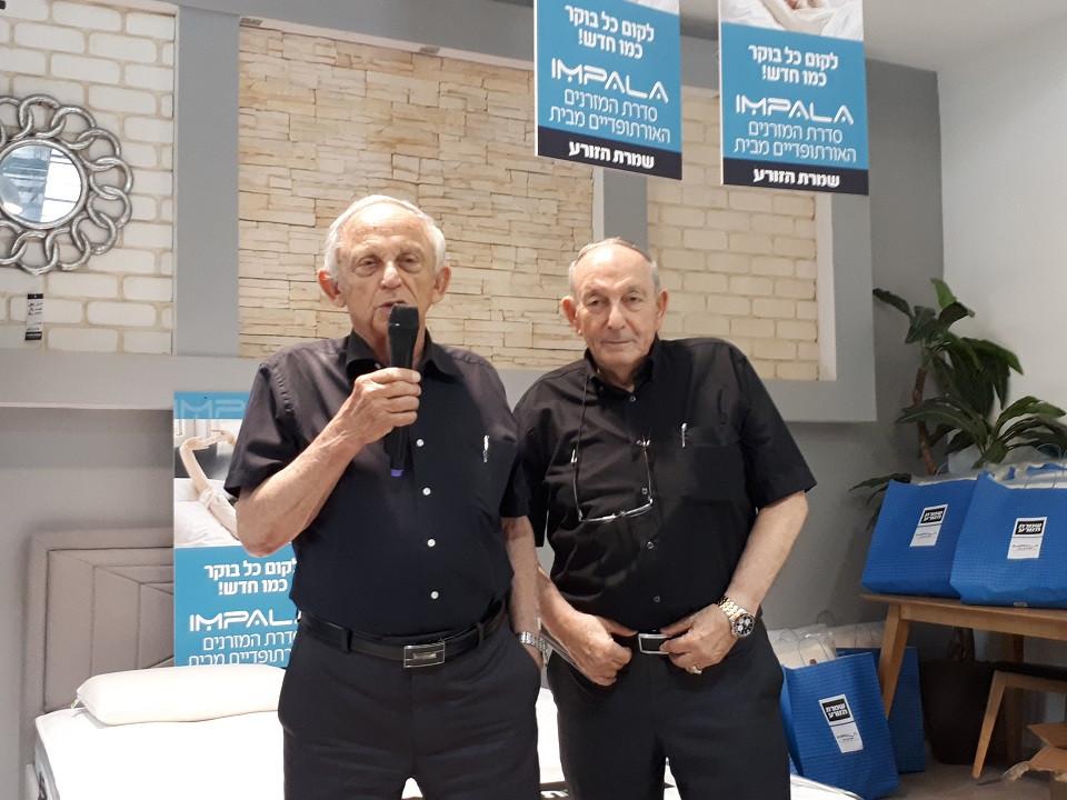 Aryeh and Nahum Wissmann, Shomrat Hazorea Impala Launch