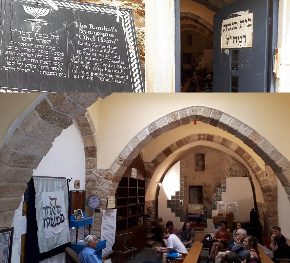 Acre Akko The Ramchal Synagogue