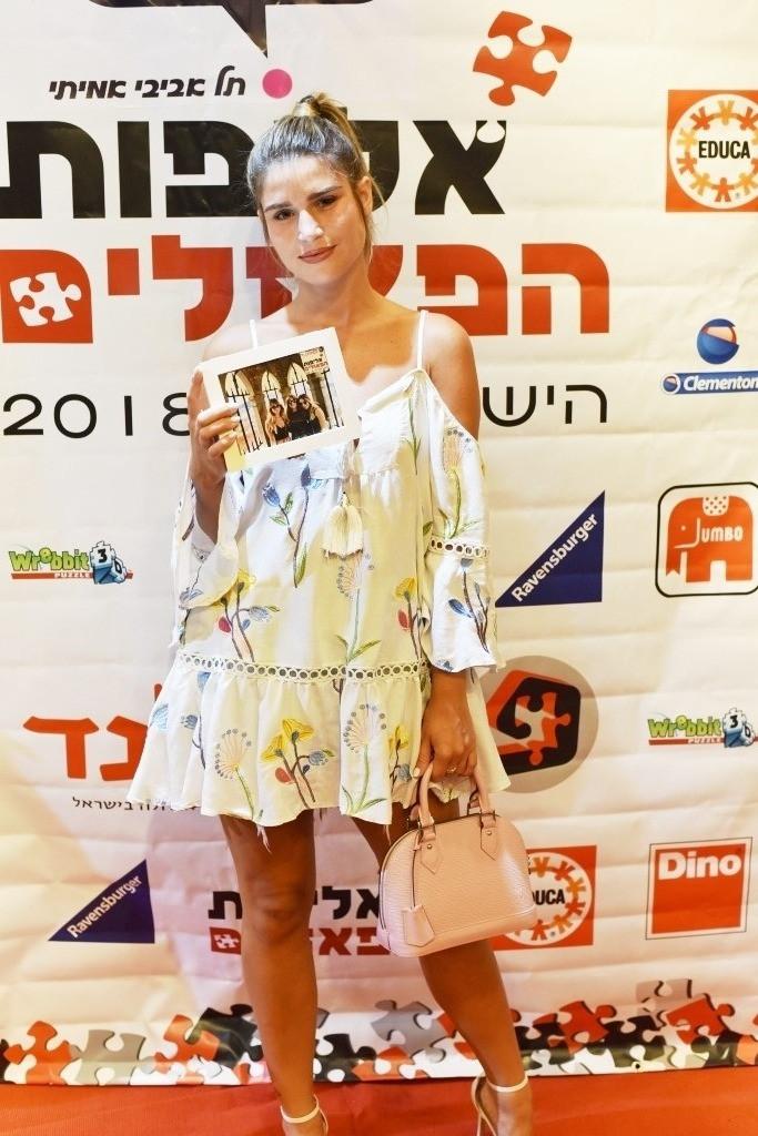Puzzleland Championship Tel-Aviv, Shai Mika