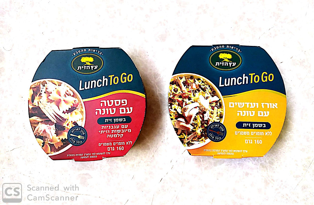 Etz Hazait: 'Lunch To Go'