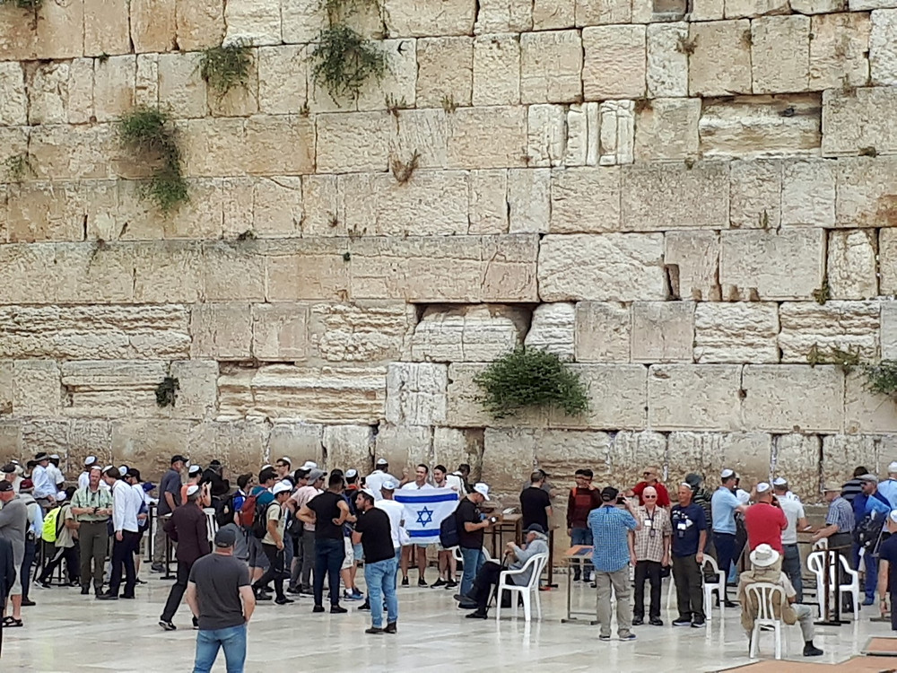 The Wailing Wall or Western Wall, Jerusalem