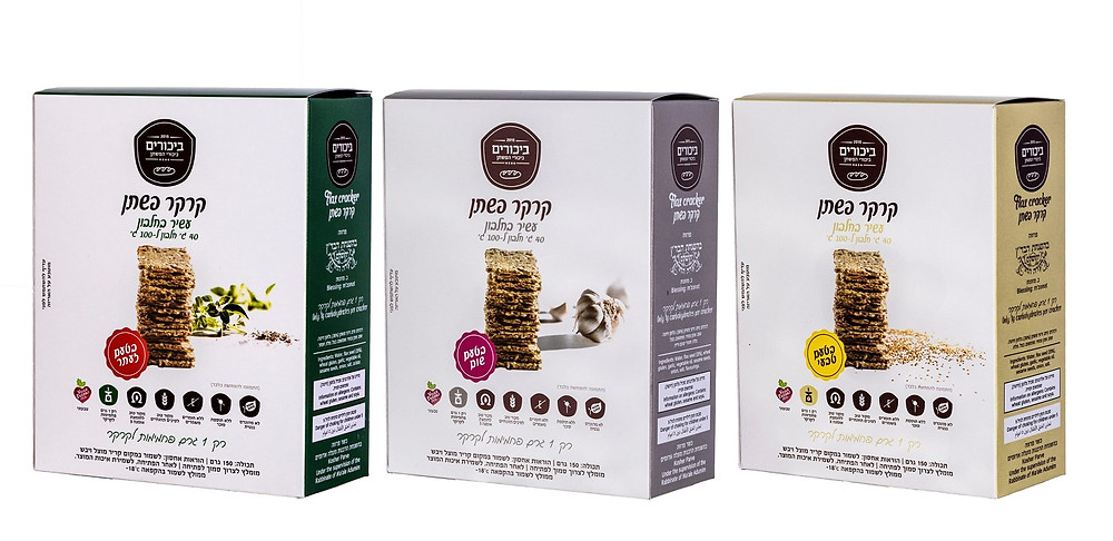 "Flax Crackers by ""Bikkurim Food and Pastry"""